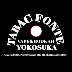 タバコフォンテ 閉店のお知らせ