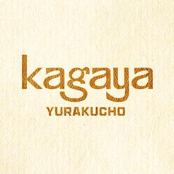 kagaya 有楽町オープン