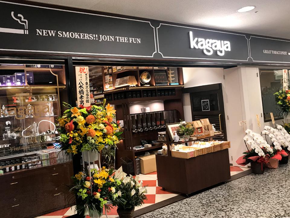 kagaya yurakucho02
