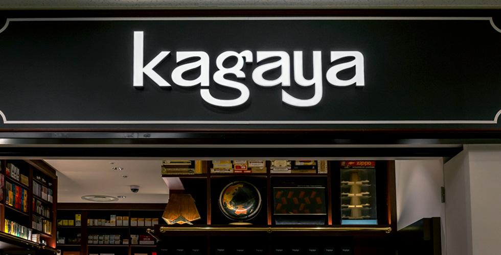kagaya 有楽町