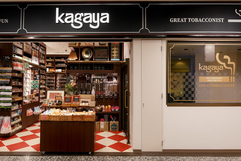 kagaya 有楽町001