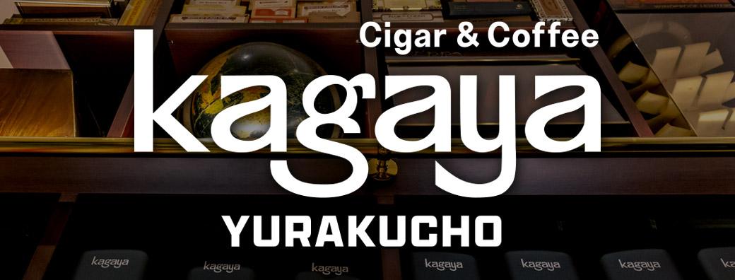 kagaya yurakucho