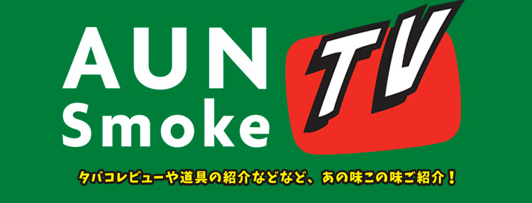 AUN Smoke TV