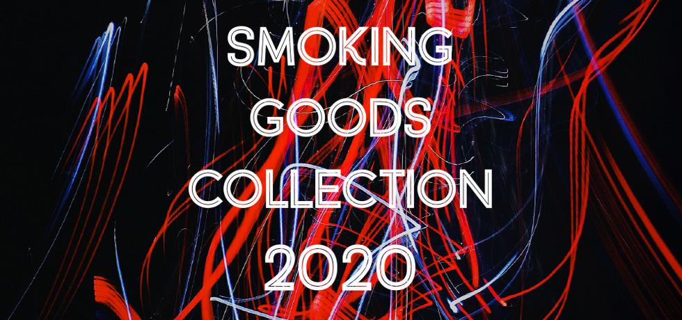 喫煙具定番カタログ