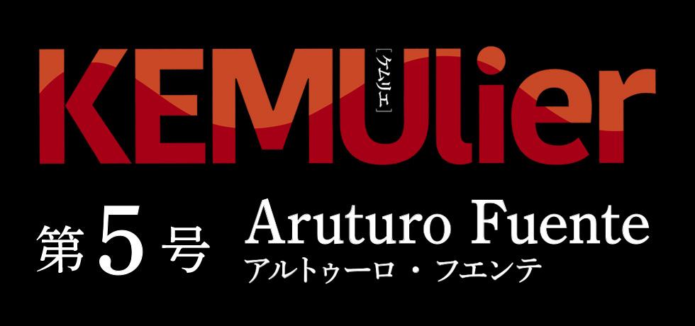 KEMUlier No.5