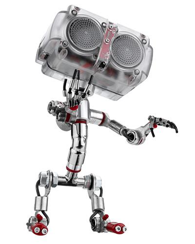 R50 Robot