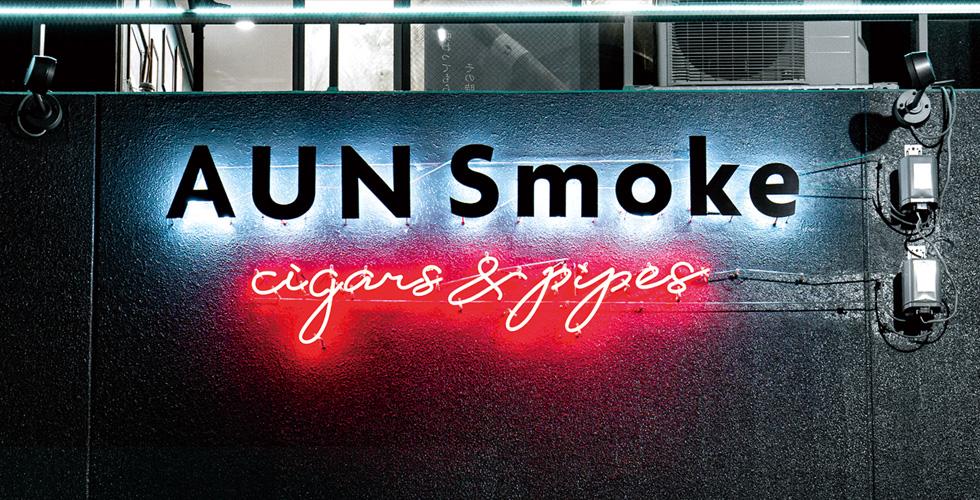AUN Smoke001