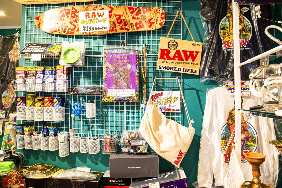 AUN Smoke cafe012