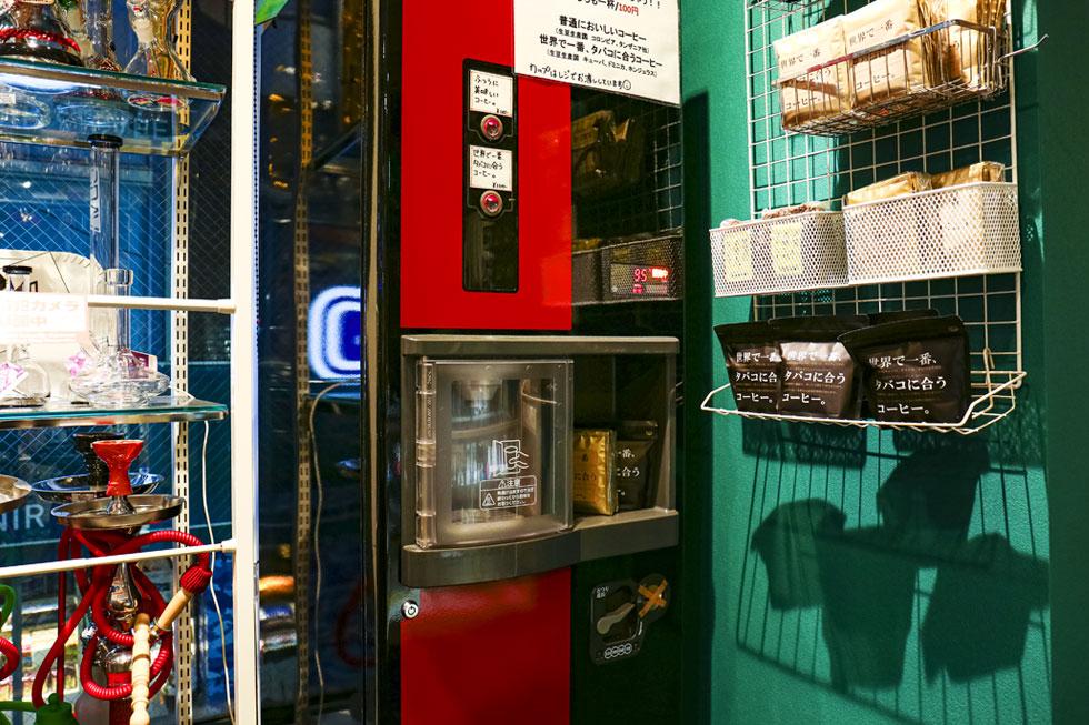 AUN Smoke cafe007