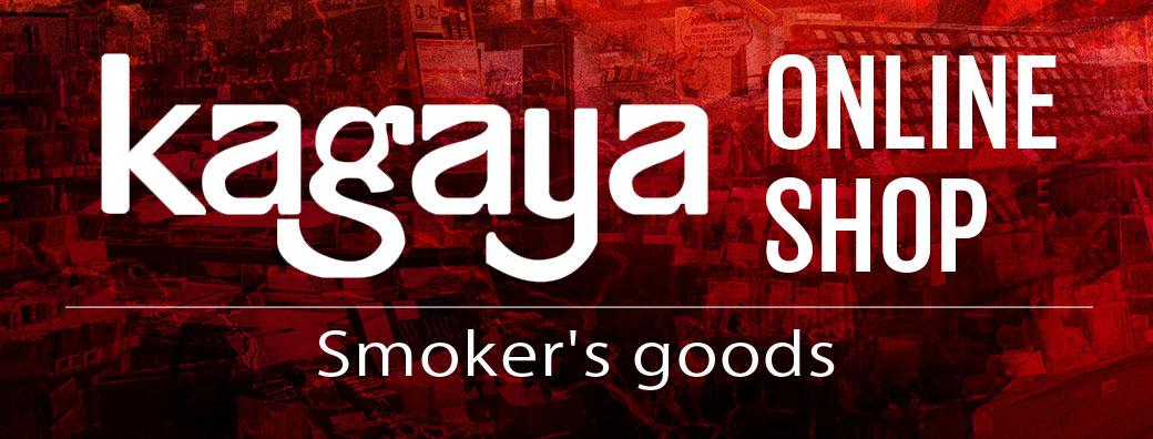 kagaya ONLINE SHOP